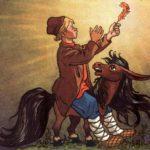 Бенефис книги «Конёк-горбунок» «Начинает сказка сказываться»