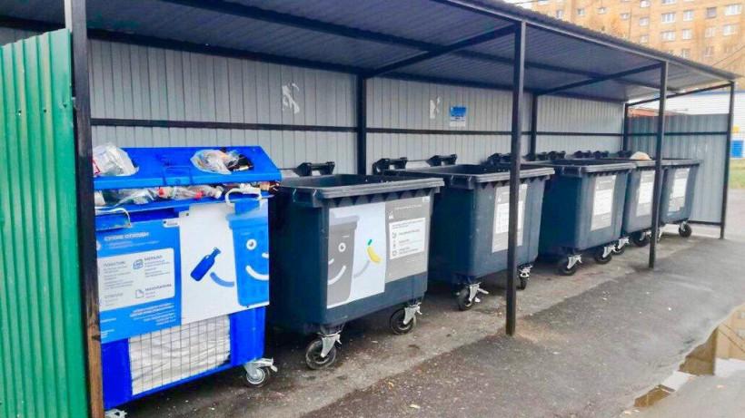 Более 1 тыс. новых контейнеров для сбора отходов установили в Подмосковье с начала года