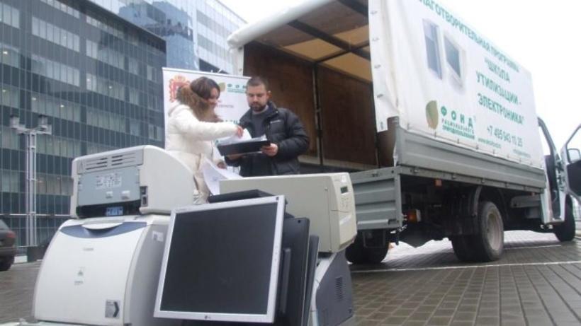 Более 1 тыс. тонн утильной техники собрали в рамках экопрограммы в Подмосковье