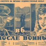 Более 2 000 копий фильмов бесплатно передал Госфильмофонд России российским кинотеатрам и домам культуры