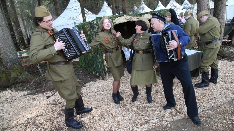 Более 200 тысяч человек отпраздновали 23 февраля в Московской области