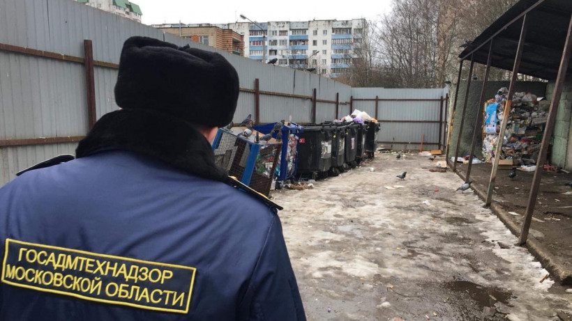 Более 30 нарушений содержания контейнерных площадок устранили в Подмосковье за неделю