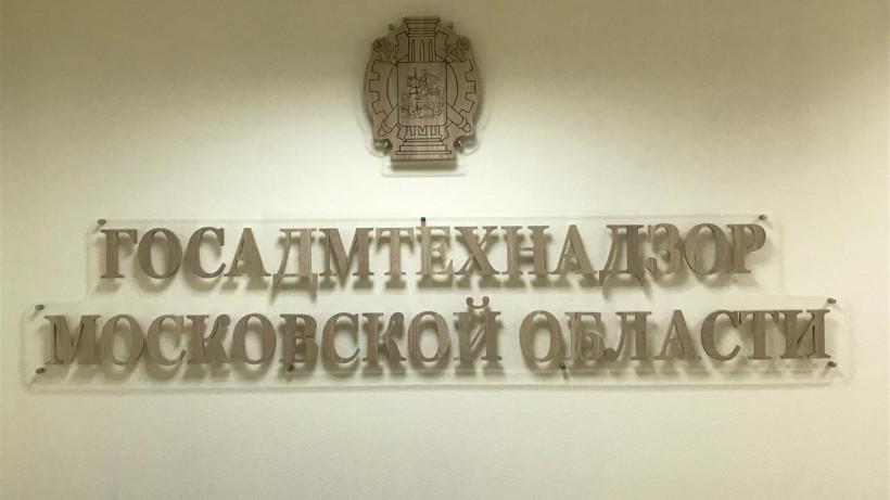 Более 50 фактов самовольного складирования стройматериалов выявили в Подмосковье в январе