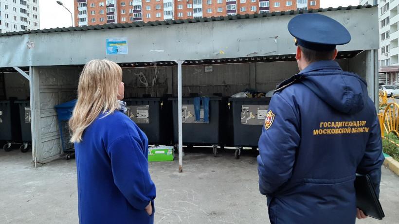 Более 500 договоров на вывоз мусора заключили по требованию Госадмтехнадзора Подмосковья