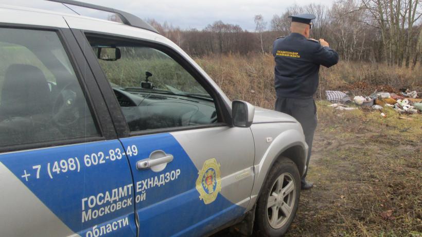 Более 600 несанкционированных свалок ликвидировали в Подмосковье в 2019 году