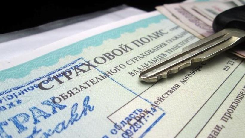 Более 600 жителей региона оценили качество услуг страхования ОСАГО на «Доброделе»