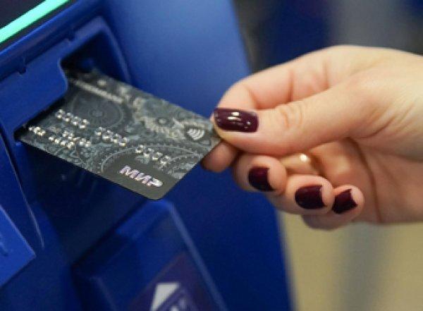 Центробанк предостерег от нового способа мошенничества с кредитами
