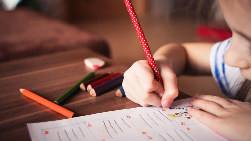 Детский сад на 250 мест построят в Реутове в 2023 году
