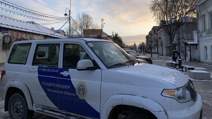 Двадцать нарушений правил тишины и покоя граждан устранили в Подмосковье за неделю