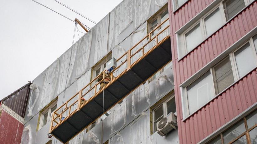 Фасады более 600 многоквартирных домов отремонтируют в Московской области в 2020 году