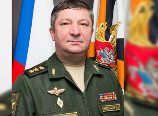 ФСБзадержали замначальника Генштаба по делу о хищении 6,7 млрд рублей