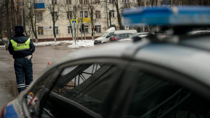 ГИБДД Подмосковья усилит патрулирование дорог в праздничные дни