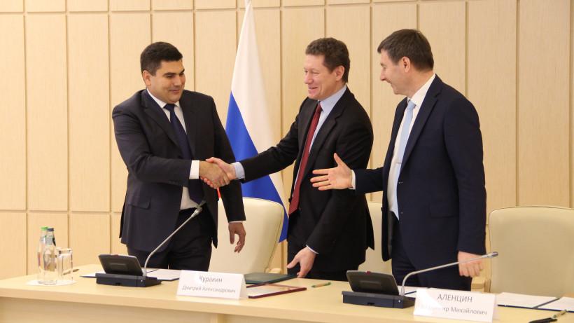 ГК «Инград» и Минэкологии Подмосковья начнут продвигать экологические инициативы в регионе