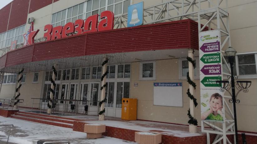 Главгосстройнадзор выявил нарушения эксплуатации ФОКа в Звенигороде