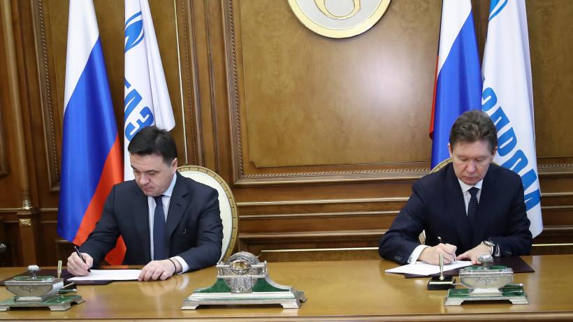 Главное за неделю в Подмосковье: запись детей в школы и расширение партнерства с «Газпромом»