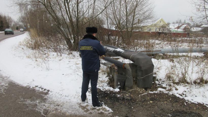 Госадмтехнадзор Подмосковья добился устранения 11 повреждений теплотрасс за неделю