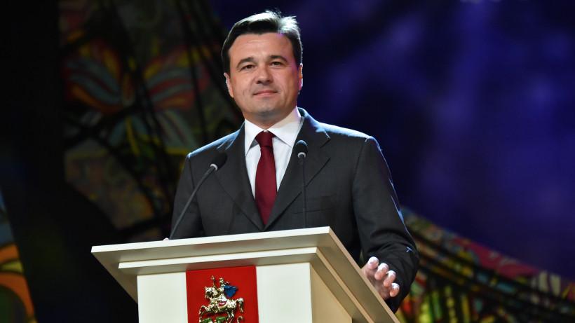 Губернатор Подмосковья вошел в топ-3 медиарейтинга глав регионов России за январь