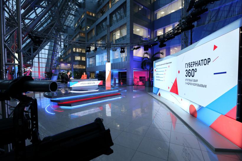 Губернатор подвел основные итоги февраля в эфире телеканала «360»