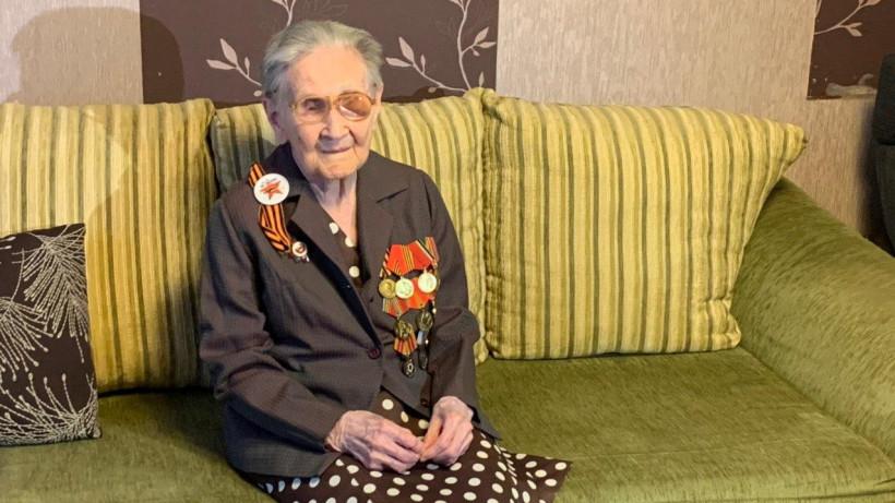 Губернатор поздравил ветерана ВОВ Веру Андреевну Книр со 101-м днем рождения