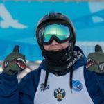 Х зимняя Спартакиада учащихся России 2020 года: завершились соревнования по фристайлу и сноуборду