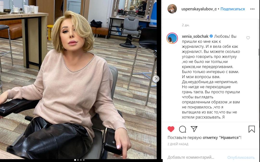 """Идиотка..."": Собчак довела до слез ""супер-мать"" Успенскую на шоу ""Док-Ток"""
