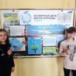 Игровая программа «Всемирный день дикой природы»