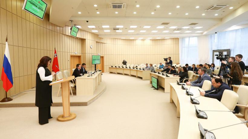 Итоги экологической программы «Шина» за 2019 год подвели в Подмосковье