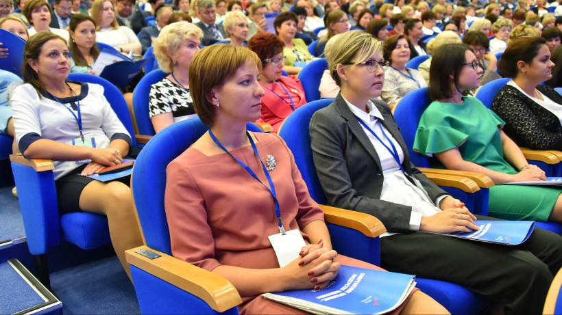 Итоги областного конкурса «Любимый учитель» подвели в Подмосковье