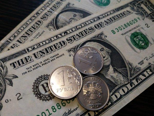 Эксперты назвали событие, способное изменить курс рубля