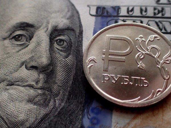 Эксперты рассказали, что будет с курсом рубля в марте