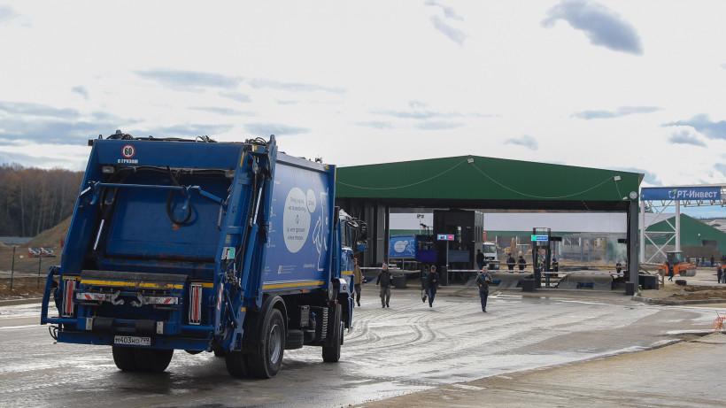 Губернатор запустил первую линию комплекса по переработке отходов в Коломенском горокруге