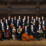 Концерт Государственного камерного оркестра «Виртуозы Москвы» (оффлайн-трансляция)