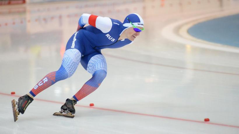 Конькобежцы из Подмосковья выйдут на старт юниорского первенства мира в Польше