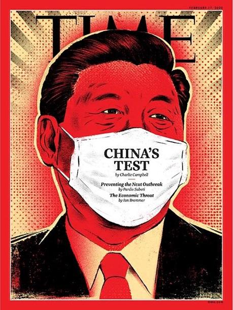 Коронавирус из КНР. Последние новости к 7 февраля