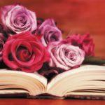 Литературная гостиная «Любимых женщин имена»