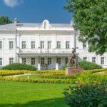 Литературно-музыкальная гостиная «Золотой век русской фортепианной музыки»