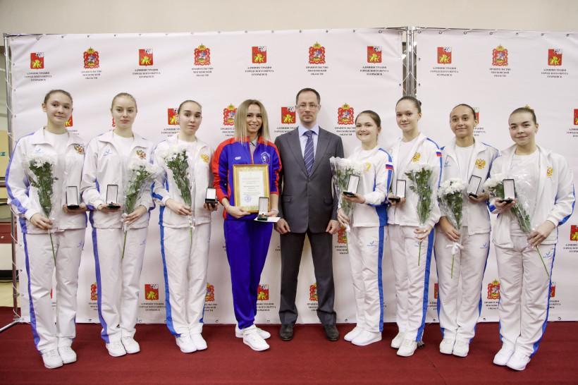Министр спорта Московской области наградил спортсменов и тренеров спортшкол Егорьевска