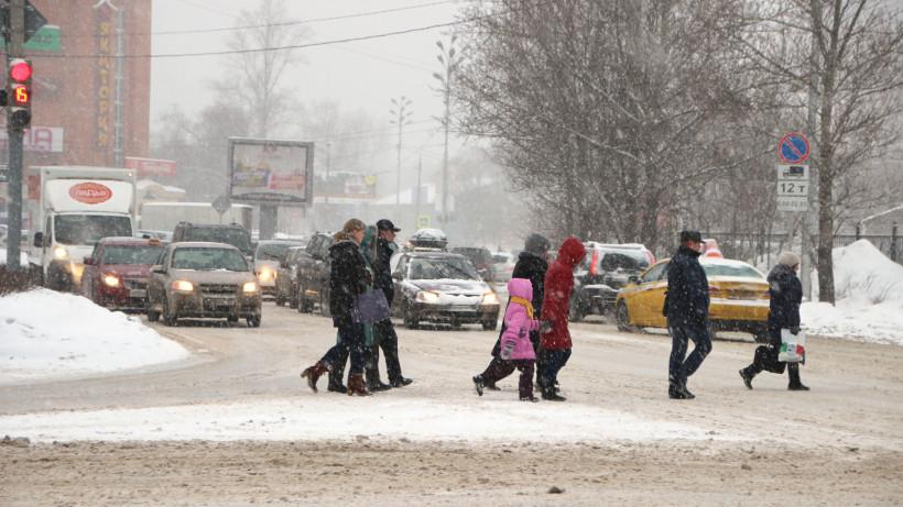 Минтранс Подмосковья предупреждает об ухудшении погоды в ближайшие часы