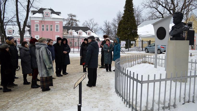 Музей-заповедник А. С. Пушкина присоединится к акции пушкинских музеев страны 10 февраля