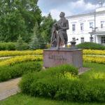 Музыкальная программа «По страницам «Детского альбома П. И. Чайковского»