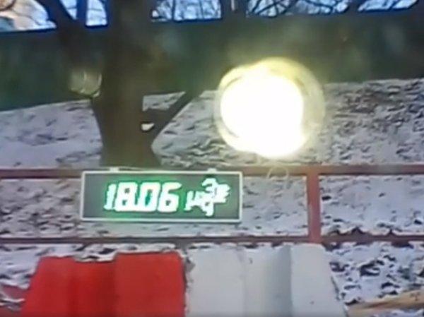 На юго-востоке Москвы зафиксирован скачок радиации: цифры датчика превышают норму в 60 раз