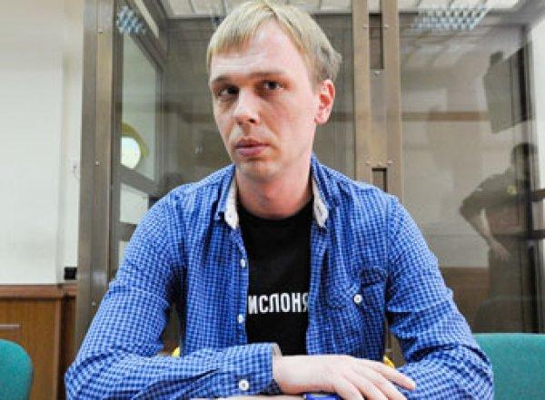 """На волосах журналиста """"Медузы"""" Голунова обнаружили следы наркотиков"""