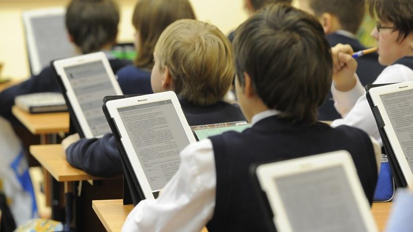 Новая школа появится в округе Красногорск в 2021 году