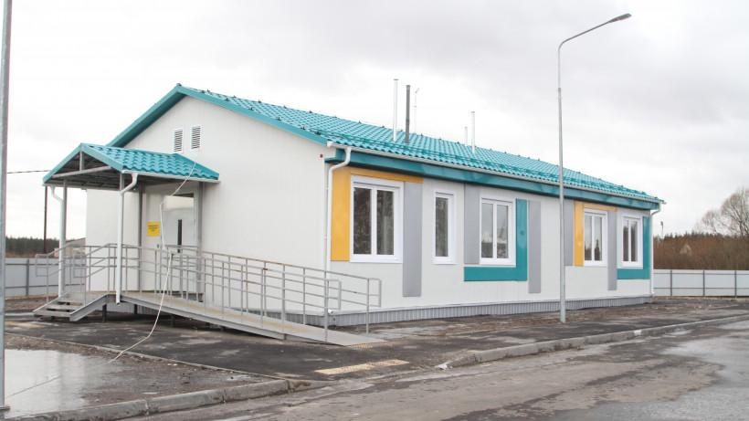 Новый ФАП построят в Коломенском округе в 2020 году