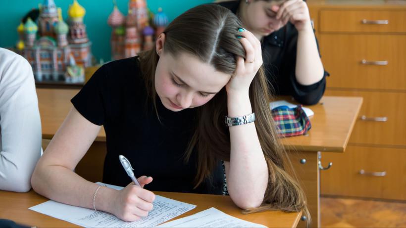 Около 600 выпускников школ Подмосковья повторно написали итоговое сочинение