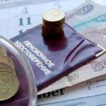 Работающим пенсионерам хотят индексировать пенсии
