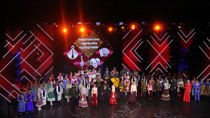 Пятьдесят заявок на участие в творческом фестивале поступило в Минкульт Подмосковья