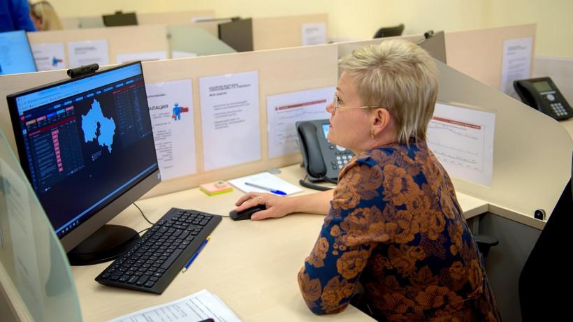 Почти 150 обращений поступило в Минстрой Подмосковья в январе