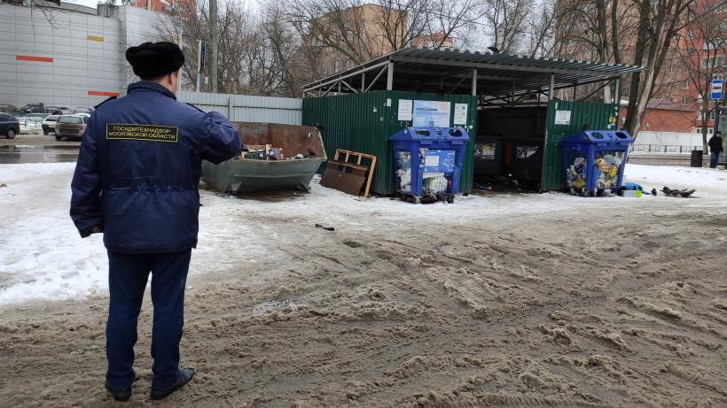 Почти 40 нарушений устранили на контейнерных площадках Подмосковья за неделю