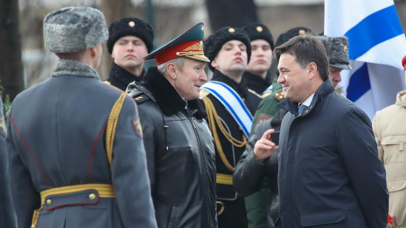 Подмосковная делегация возложила цветы к Могиле Неизвестного Солдата в Александровском саду